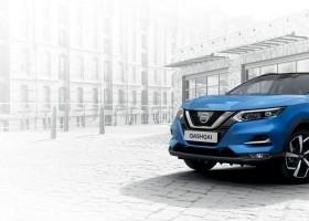 Nuova Nissan Qashqai 2017, il suv Nissan si rifà il trucco!
