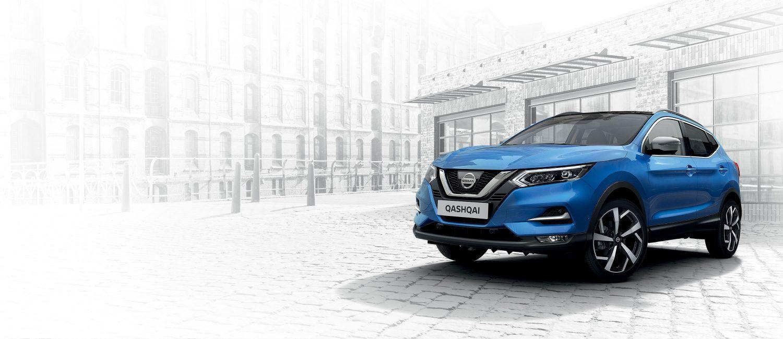 Qashqai Modello Nuovo >> Nuova Nissan Qashqai 2017, il suv Nissan si rifà il trucco!