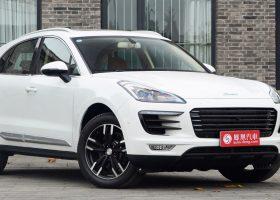 Auto cinesi copiate dalle auto europee