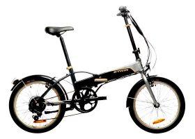 Acquistare la Bici elettrica pieghevole da Decathlon