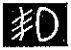 Spie cruscotto della Dacia Sandero Stepway